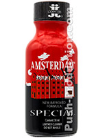 AMSTERDAM SPECIAL big round bottle